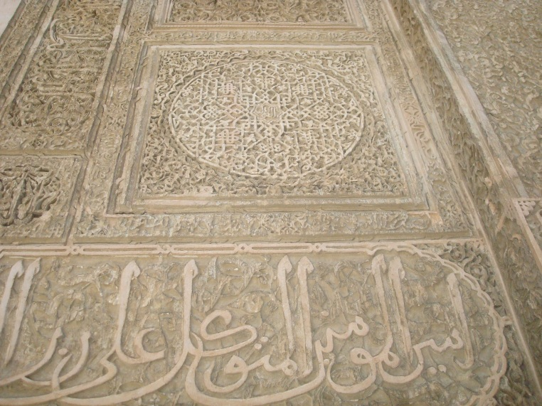 close up of carvings inside Bou Inania Medersa