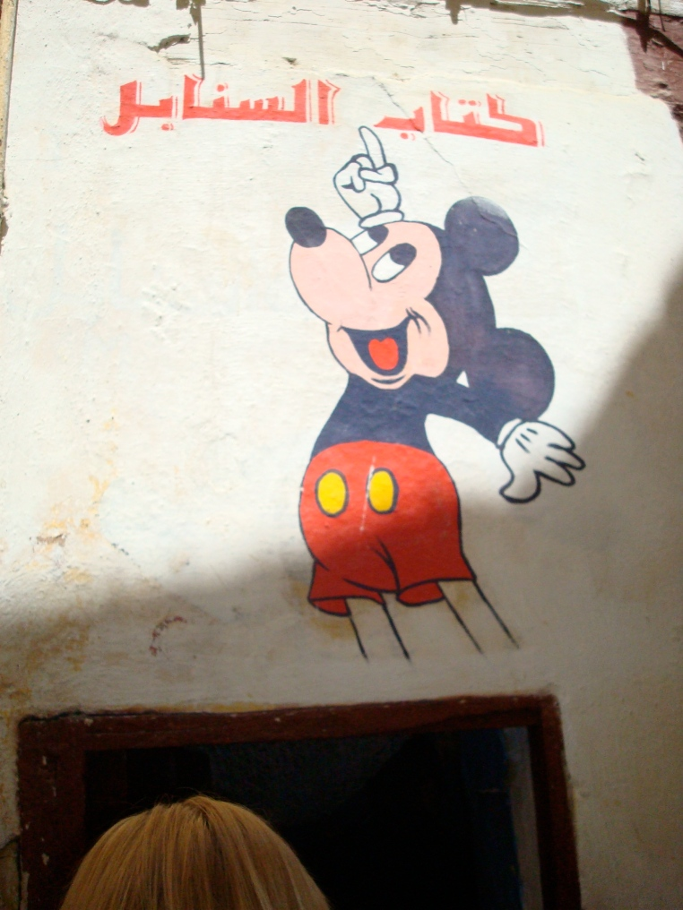 Mickey Mouse above kindergarten door, Fez